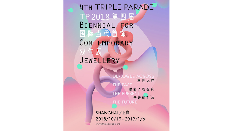 4th Triple Parade 2018